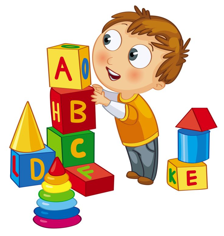 Child Playing Clipart.