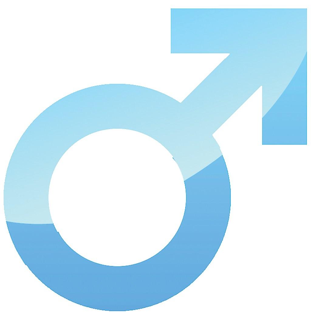 Boy symbol clipart 2 » Clipart Portal.