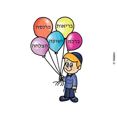 Brachos Balloons.