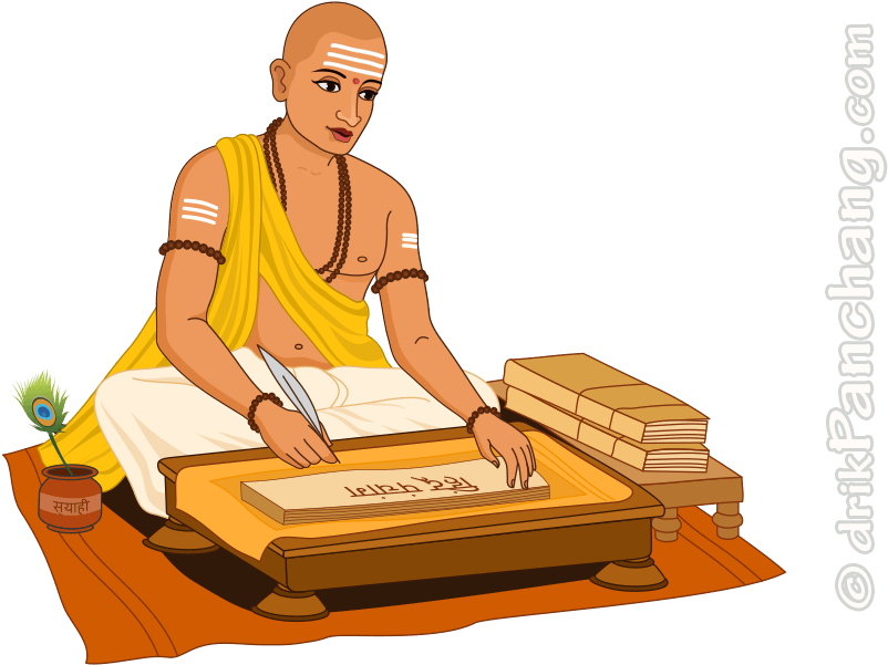 Collection of free Brahmans clipart saint indian. Download.