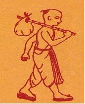 Upanayana is one of the tradition that marked the acceptance.