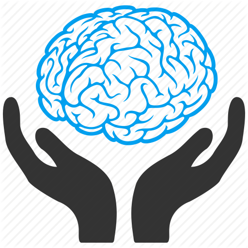 Brain Png Icon #248376.