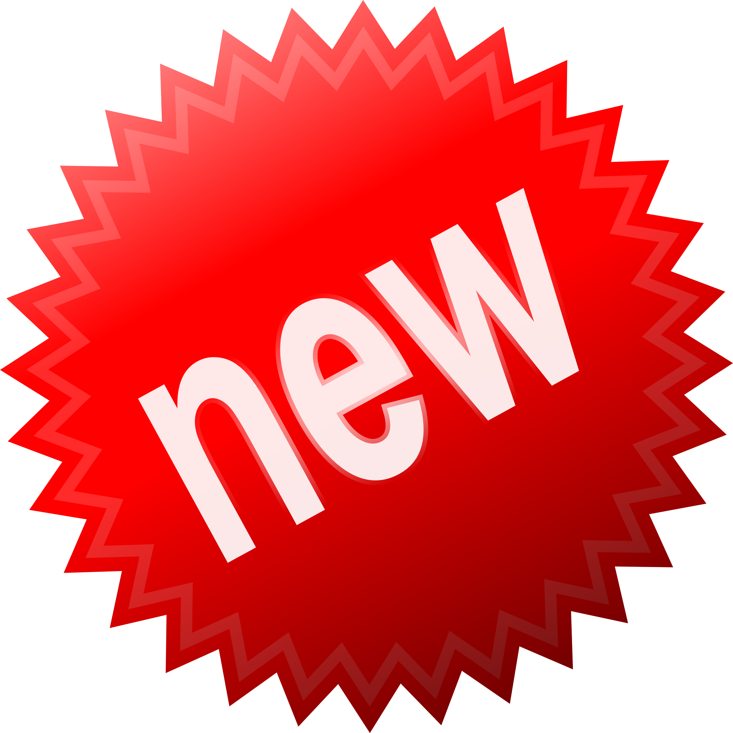 Red,Text,Logo,Font,Illustration,Brand,Graphics,Trademark #4787982.