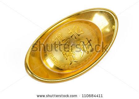 Gold Ingot Stock Photos, Royalty.