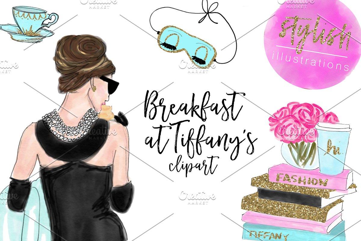 Breakfast at Tiffany\'s Clipart ~ Illustrations ~ Creative Market.