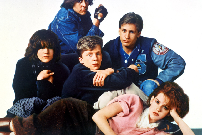 Where Are They Now? Imagining 'The Breakfast Club' In 2015.
