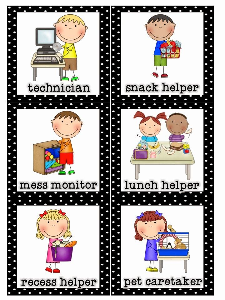 Snack Helper Clipart (108+ images in Collection) Page 2.