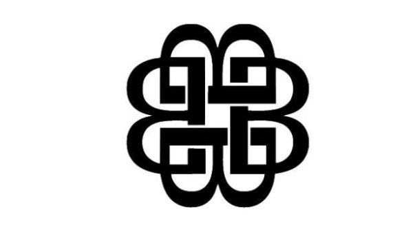 Breaking Benjamin Logo Font.
