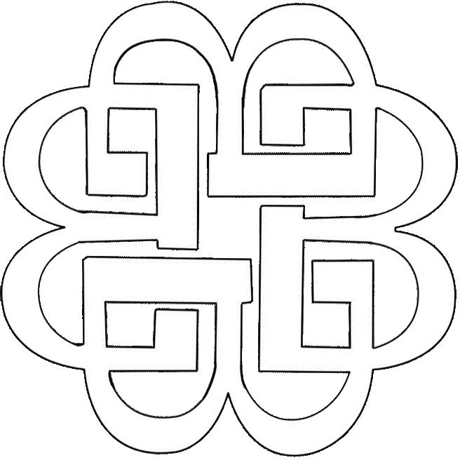 Breaking Benjamin Logo Wallpaper WallpaperSafari Logo Image.