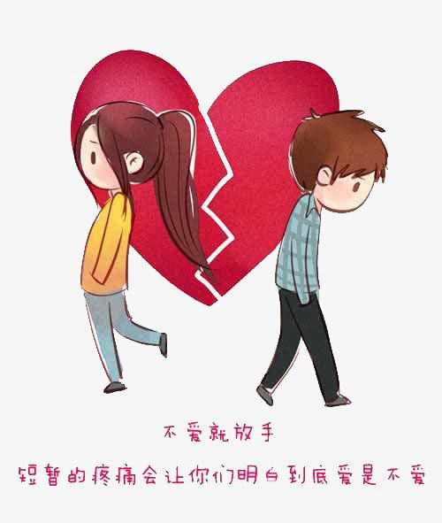 Young Couples Break Up, Breaking Up, Broken, Hearts PNG Transparent.