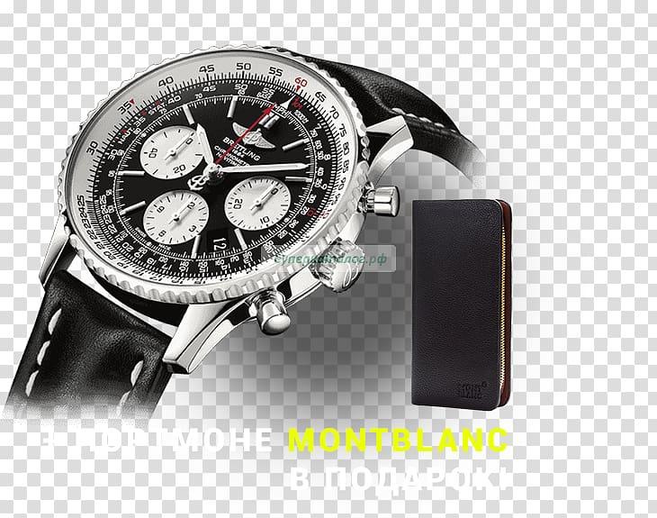 Breitling SA Watch Breitling Navitimer Quartz clock, watch.