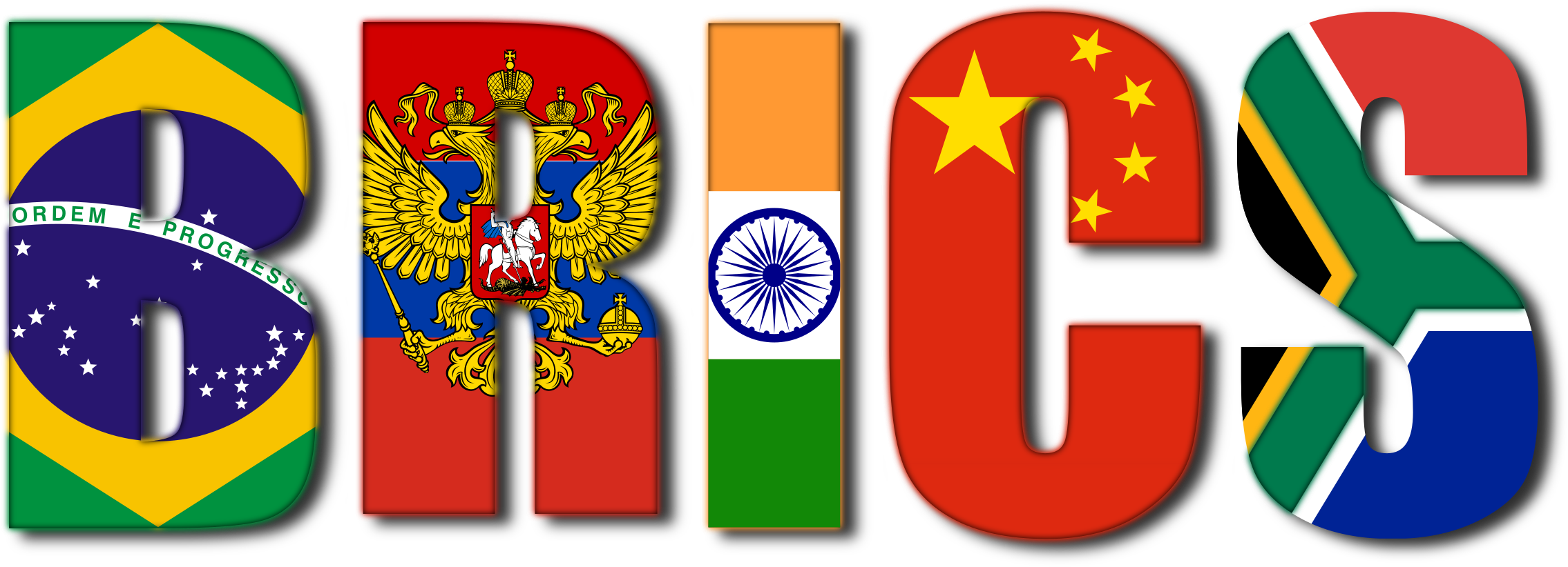 HD This Free Icons Png Design Of Brics.