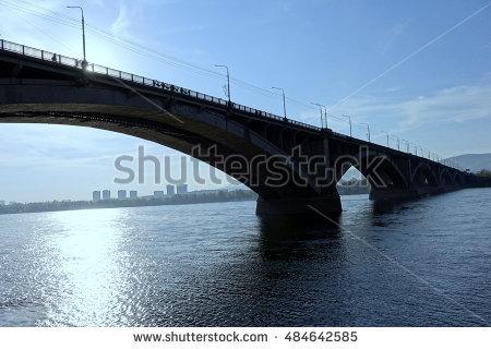 Oresund Bridgeoresunds Bron Bridge On Sea Stock Photo 270253304.