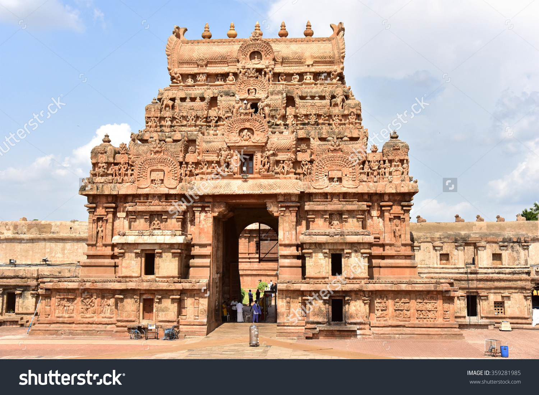 Thanjavur Tamil Nadu India September 23 Stock Photo 359281985.