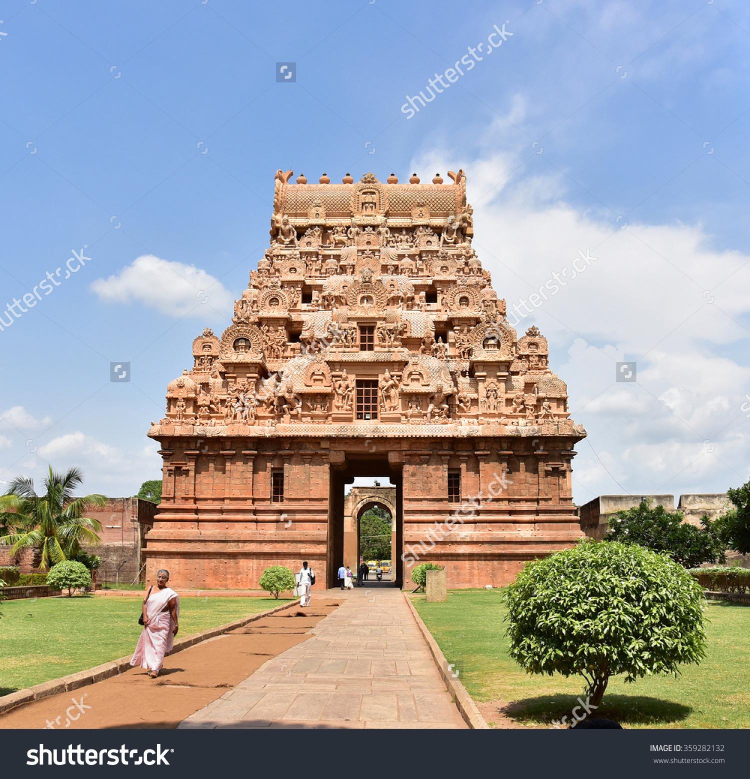 Thanjavur Tamil Nadu India September 23 Stock Photo 359282132.