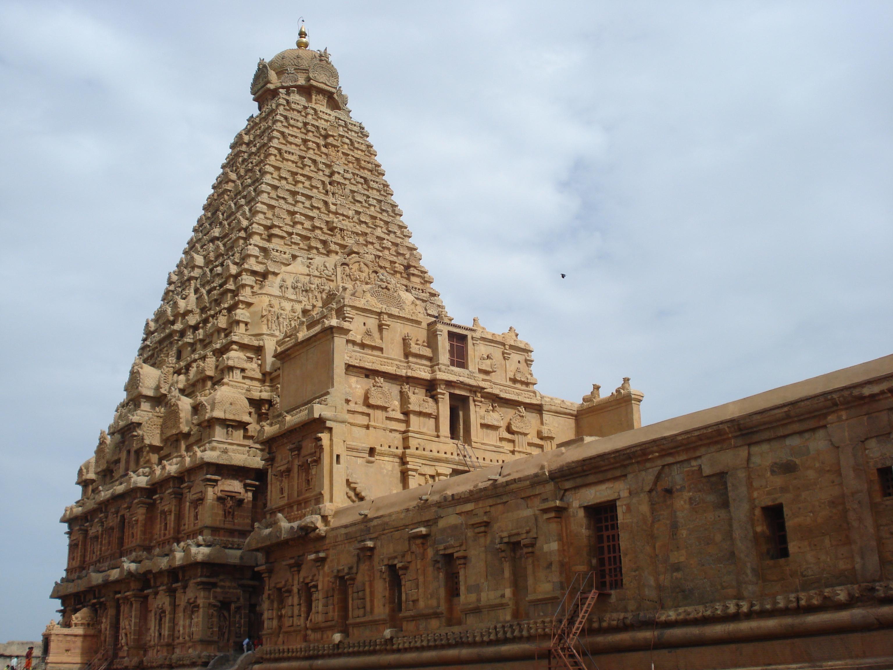 Tamil Nadu.
