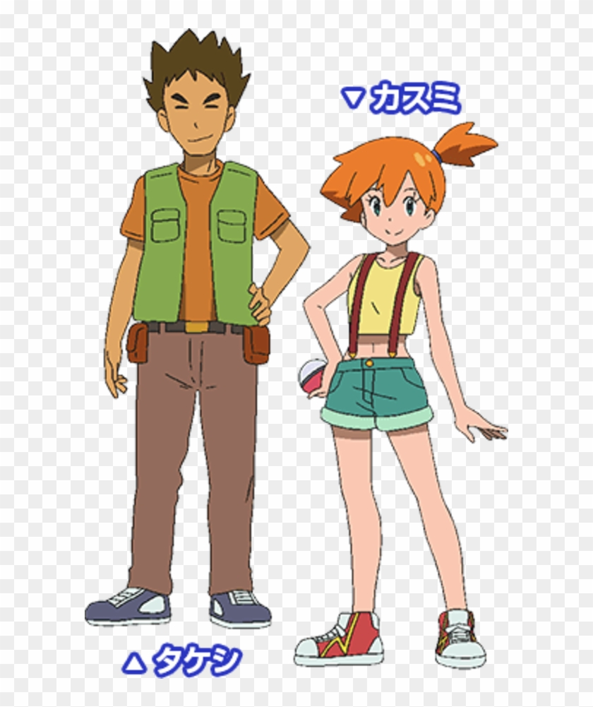 Preview Artwork Of Brock And Misty For Sun & Moon Anime.