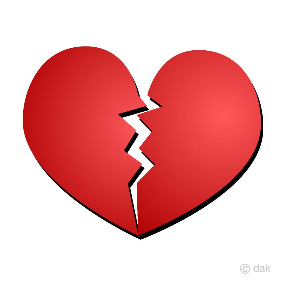 Free Broken Heart Clipart Image|Illustoon.