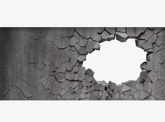 Broken Wall PNG, Clipart, Broken, Broken Clipart, Cave, Gray, Metope.