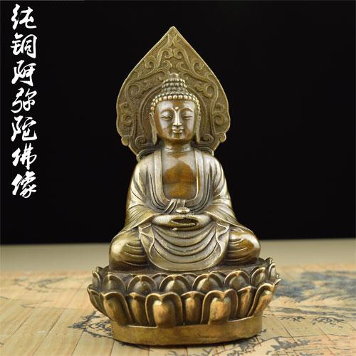 Online Buy Wholesale sitting buddha from China sitting buddha.