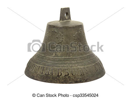 Stock Photo of Bronze bell for horse harnesses made by Russian.