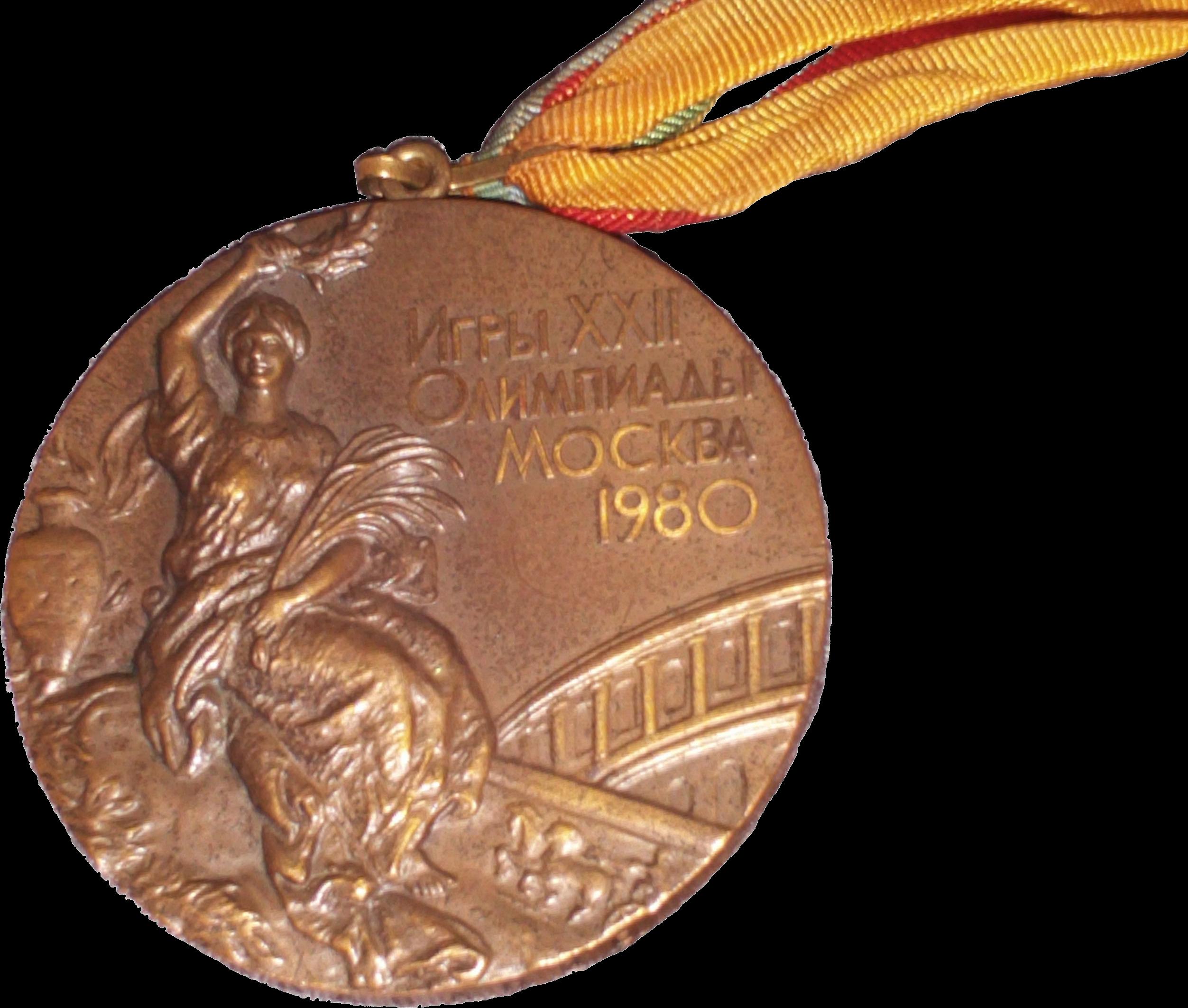 File:1980 Summer Olympics bronze medal Transparent.png.