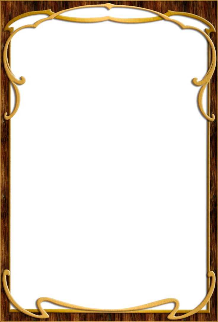Gold Photo Frame PNG with Brown Ornaments.