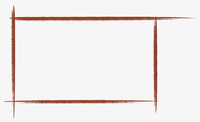 Brown Chinese Style Ink Line Border PNG, Clipart, Border Clipart.