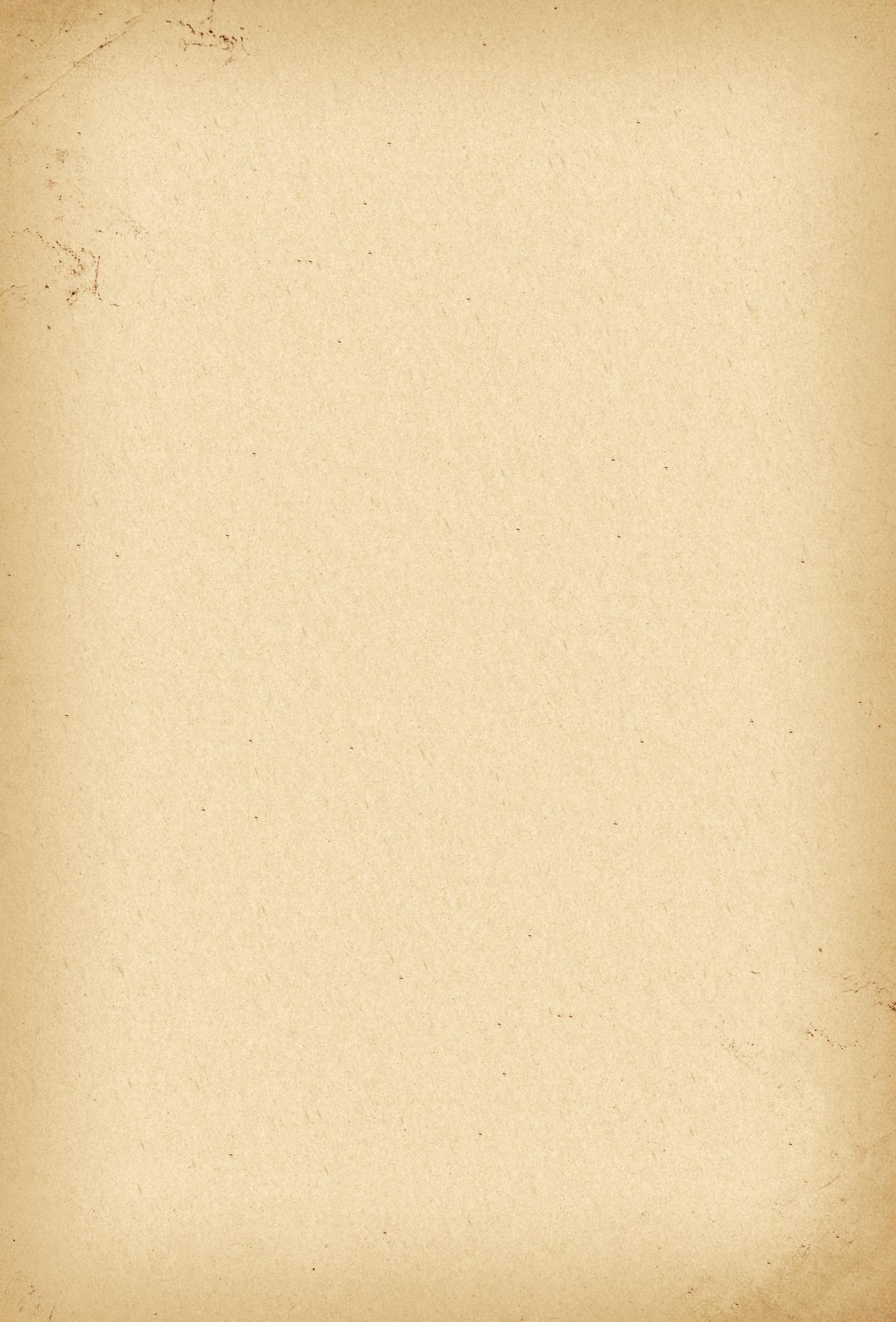 Brown Paper Sheet transparent PNG.