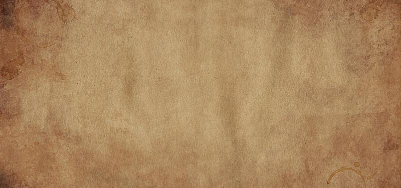 Retro Brown Paper Background, Retro, Kraft, Stationery Background.