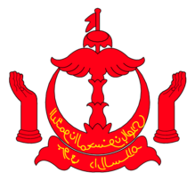 Brunei Darussalam clip art Free Vector.