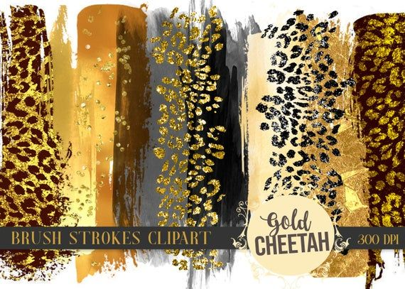 Brush Strokes Clipart, Cheetah Gold and Black Strokes.