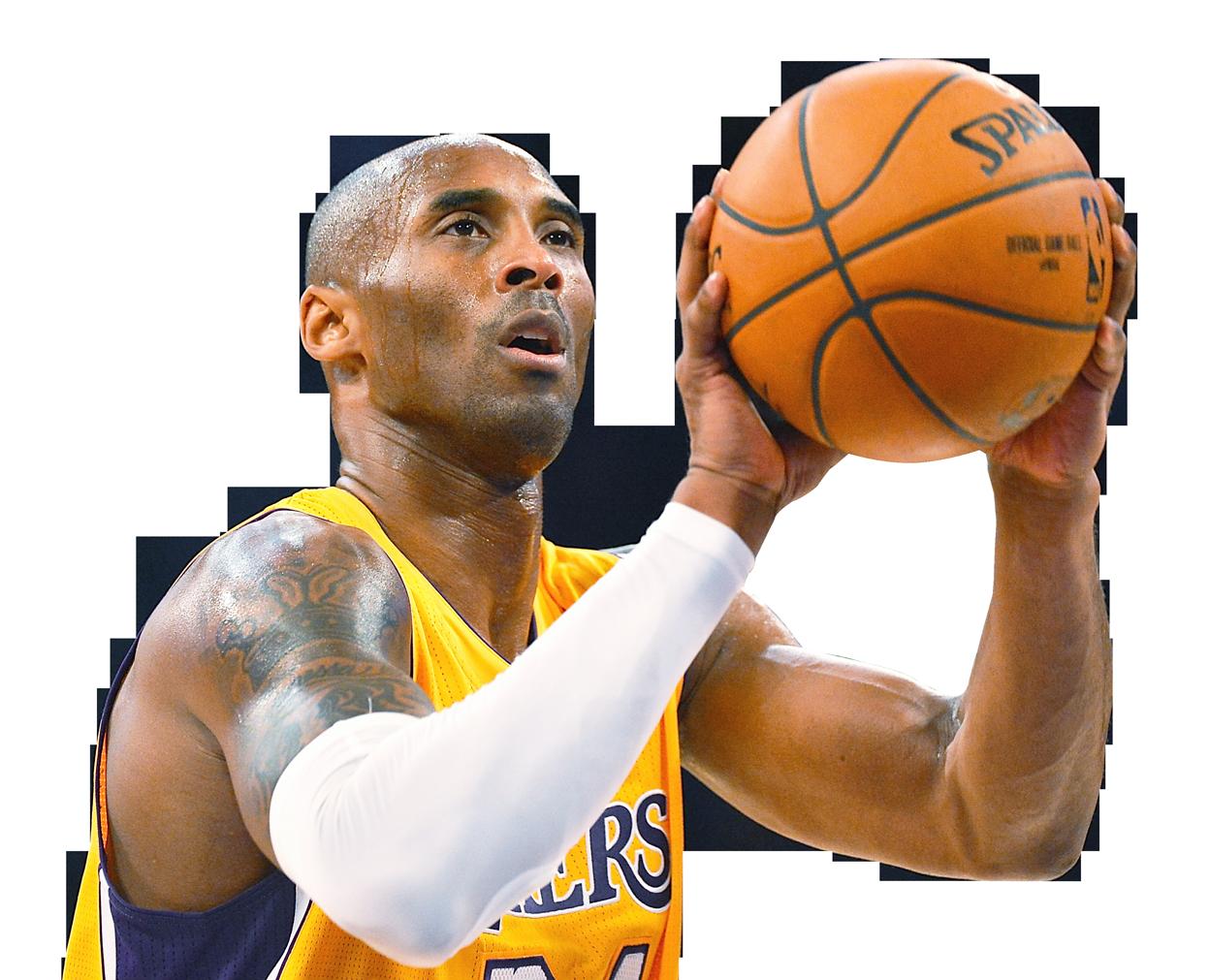 Kobe Bryant PNG Transparent Image.