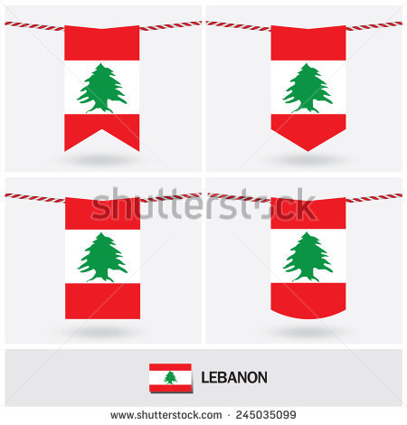 Lebanon Cedar Tree Stock Photos, Royalty.