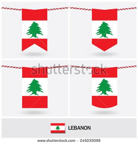 Lebanon Cedar Tree Stock Photos, Royalty.