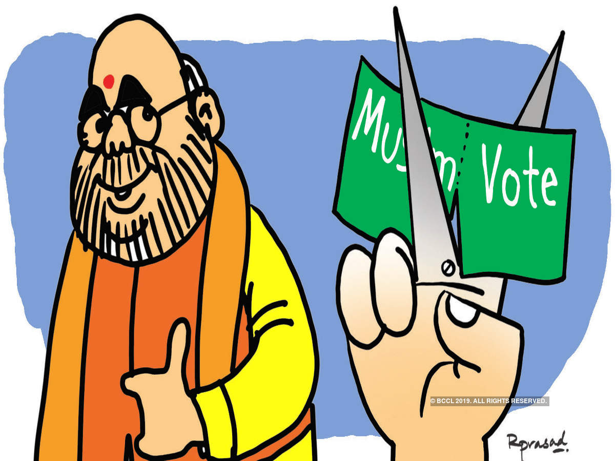 Congress: A resurgent Congress gives BJP more hope in UP.