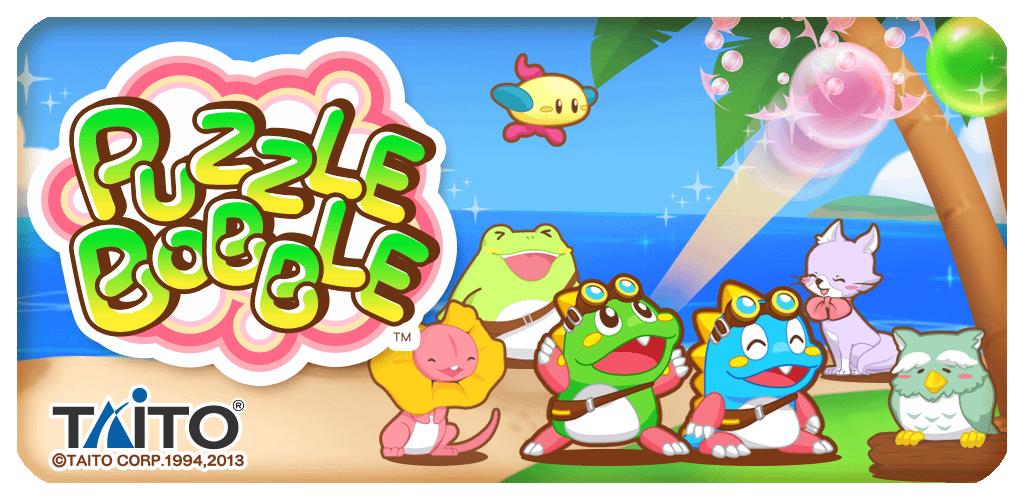 Puzzle Bobble, the Original Bubble.