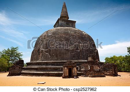Stock Photo of Kiri Vihara.