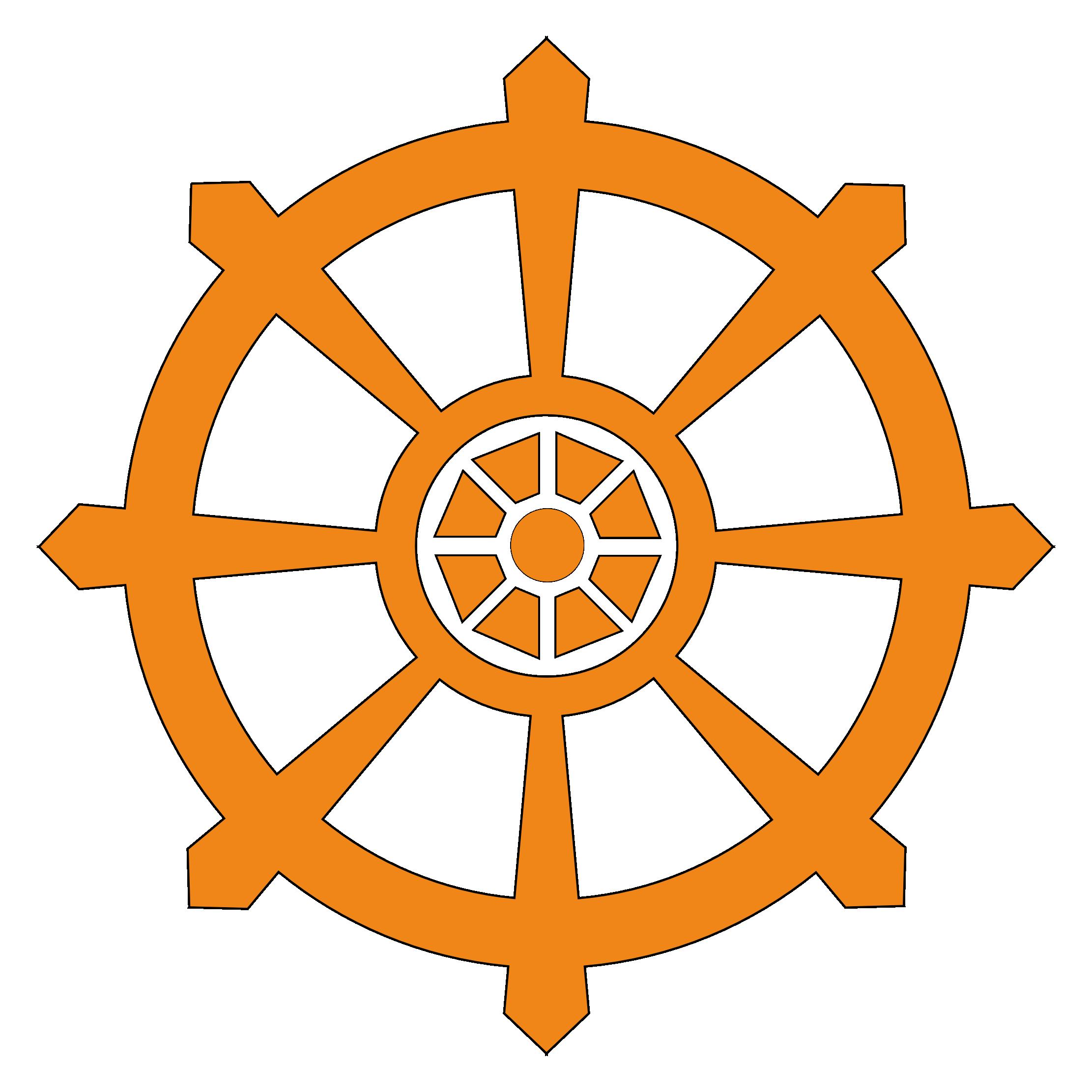 Clip Art Buddhist Symbols.