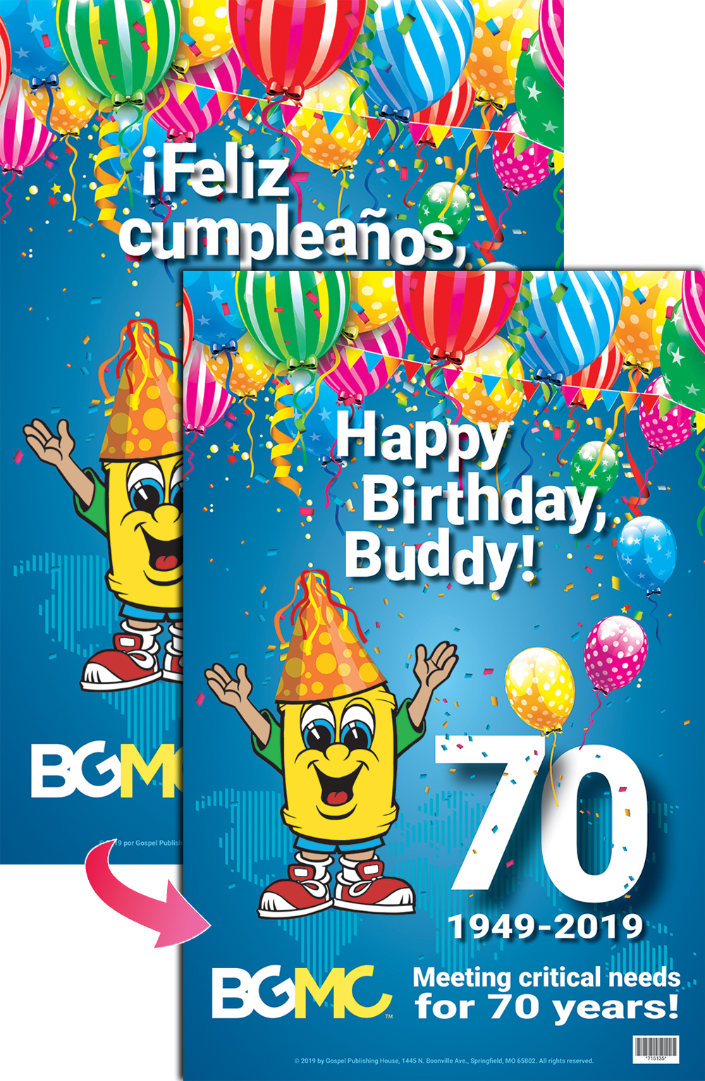 Buddy Barrel\'s Birthday Poster.
