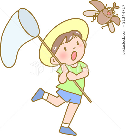Bug catching boy.
