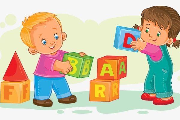 Illustrator Playing Blocks, Children Play Blocks, Building Blocks.