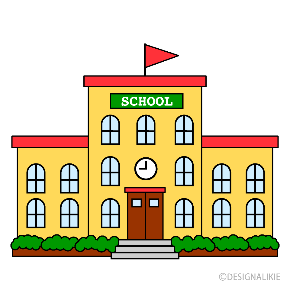Free School Building Clipart Image|Illustoon.