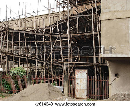 Stock Photography of building lot in Entebbe k7614340.
