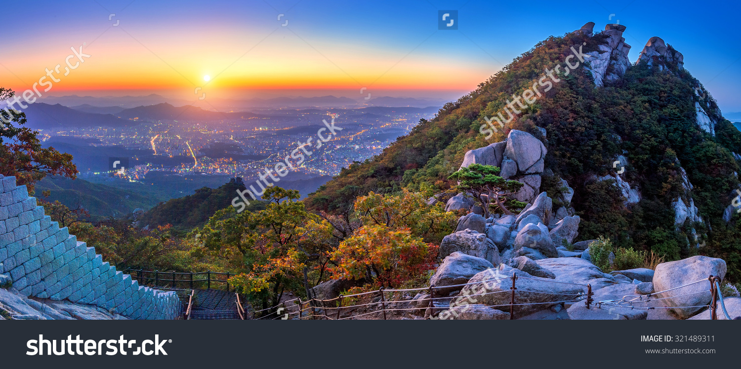 Sunrise Baegundae Peak Bukhansan Mountains Autumnseoul Stock Photo.