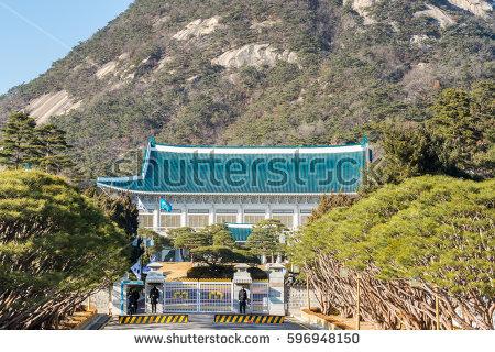 Blue House Korea Banco de Imagens, Fotos e Vetores livres de.