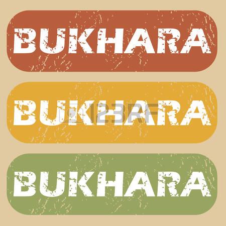 91 Bukhara Cliparts, Stock Vector And Royalty Free Bukhara.