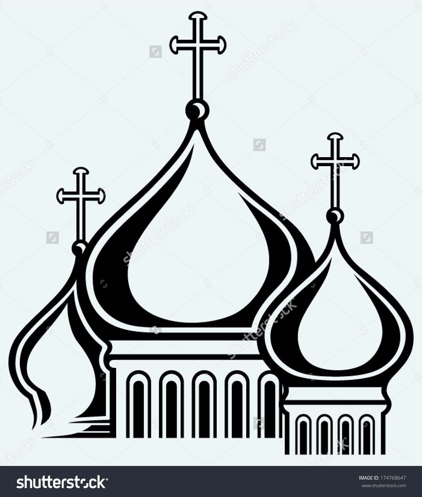 The Bulbous Domes Of Orthodox Cathedral Temple. Image Isolated On.