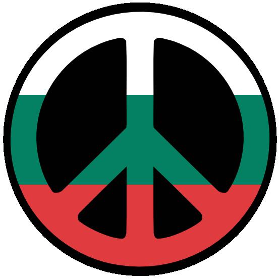 clipartist.net » Clip Art » Bulgaria Peace Symbol Flag 4 clipartsy.