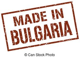Made bulgaria Illustrations and Clipart. 161 Made bulgaria royalty.